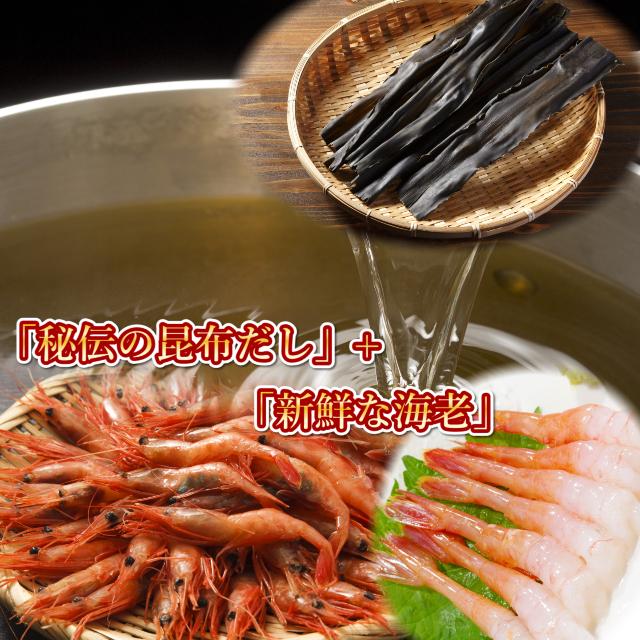 日本海,海老,海鮮丼,鳥取,境港