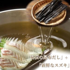 日本海 昆布だし 鳥取 スズキ 海鮮丼