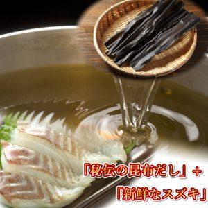 日本海,昆布だし,鳥取,スズキ,海鮮丼